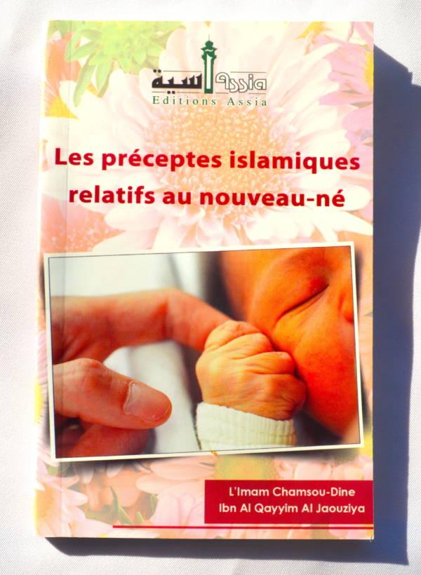 préceptes Islamique du nouveau né