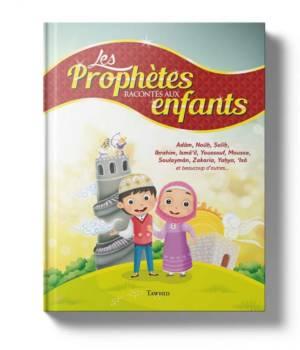 Prophètes racontes aux enfants sigma andaluci