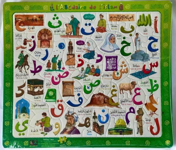 L'alphabet arabe illustré